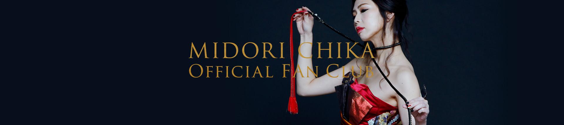MIDORI CHIKA OFFICIAL FUN CLUB